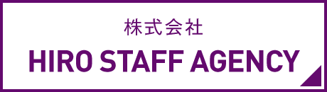 株式会社HIRO STAFF AGENCY